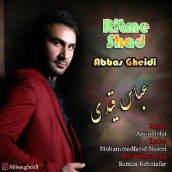 دانلود آهنگ جدید عباس قیدی  ریتم شاد با کیفیت بالا