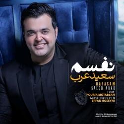 دانلود آهنگ جدید سعید عرب  نفسم با کیفیت بالا