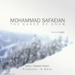 دانلود آهنگ جدید محمد صفاییان  رقص برف با کیفیت بالا