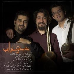 دانلود آهنگ جدید محمد ذاکرحسین  مست و خراب با کیفیت بالا