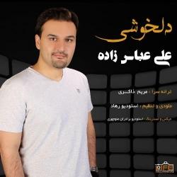 دانلود آهنگ جدید علی عباس زاده  دلخوشی با کیفیت بالا