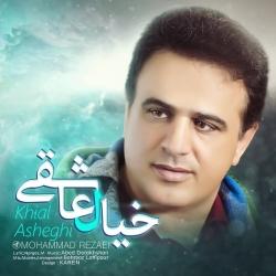 دانلود آهنگ جدید محمد رضایی  خیال عاشقی با کیفیت بالا