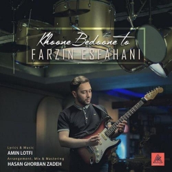 دانلود آهنگ جدید فرزین اصفهانی  خونه بدون تو با کیفیت بالا