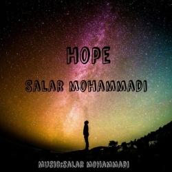دانلود آهنگ جدید بی کلام سالار محمدی  Hope با کیفیت بالا