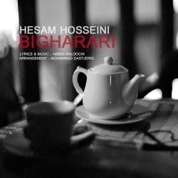 دانلود آهنگ جدید حسام حسینی  بی قراری با کیفیت بالا