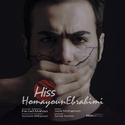 دانلود آهنگ جدید همایون ابراهیمی  هیس با کیفیت بالا