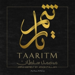 دانلود آهنگ جدید محمد سلطان  تاریتم با کیفیت بالا