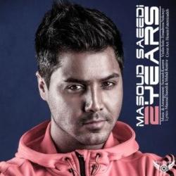 دانلود آهنگ جدید مسعود سعیدی  تو فقط مال منی با کیفیت بالا
