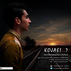 دانلود آهنگ جدید محمد فاتح  کجایی با کیفیت بالا