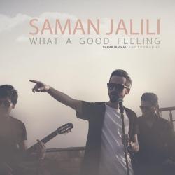 دانلود آهنگ جدید انلود آلبوم جدید سامان جلیلی  چه حال خوبیه با کیفیت بالا