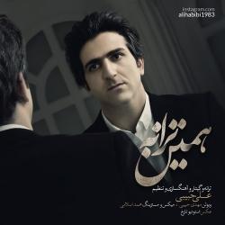 دانلود آهنگ جدید علی حبیبی  همین ترانه با کیفیت بالا
