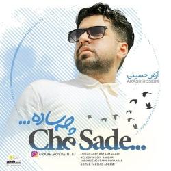 دانلود آهنگ جدید آرش حسینی  چه ساده با کیفیت بالا