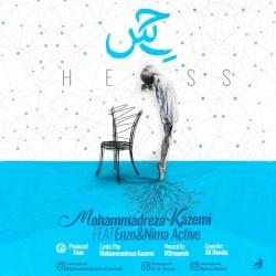 دانلود آهنگ جدید محمدرضا کاظمی و میلاد انزو و نیما اکتیو  حس با کیفیت بالا