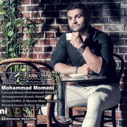 دانلود آهنگ جدید محمد مومنی  خاکستری با کیفیت بالا