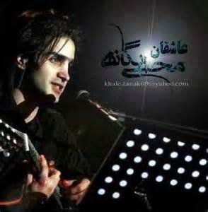دانلود آهنگ آتیش پاره محسن یگانه همراه با متن شعر و ترانه آتیش پاره