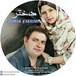 دانلود آهنگ جدید احمد فخیمی  دختر با کیفیت بالا