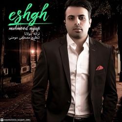 دانلود آهنگ جدید محمود نجفی  عشق با کیفیت بالا