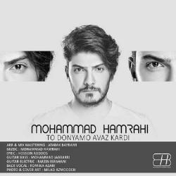 دانلود آهنگ جدید محمد همراهی  تو دنیامو عوض کردی با کیفیت بالا
