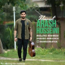 دانلود آهنگ جدید آرش حسینی  حسرت با کیفیت بالا