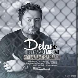 دانلود آهنگ جدید محمد سرمدی  دلم دیروزمو می خواد با کیفیت بالا
