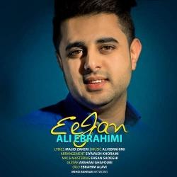 دانلود آهنگ جدید علی ابراهیمی  ای جان با کیفیت بالا