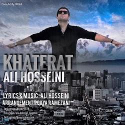 دانلود آهنگ جدید علی حسینی  خاطرات با کیفیت بالا