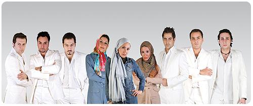 دانلود آهنگ خارجی و ایرانی کبوتر های سفید از گروه آریان با متن ترانه شعر