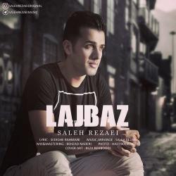 دانلود آهنگ جدید صالح رضایی  لجباز با کیفیت بالا