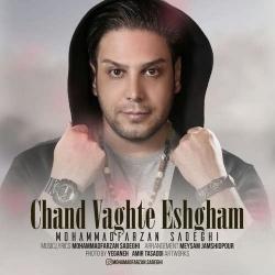 دانلود آهنگ جدید محمد فرزان صادقی  چند وقته عشقم با کیفیت بالا
