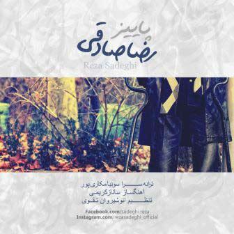 دانلود آهنگ جدید رضا صادقی به نام پاییز همراه با متن