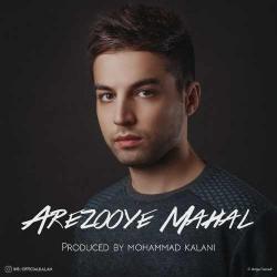 دانلود آهنگ جدید محمد کلانی  آرزوی محال با کیفیت بالا
