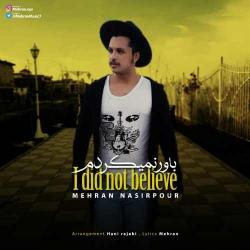 دانلود آهنگ جدید مهران نصیرپور  باور نمیکردم با کیفیت بالا