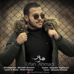 دانلود آهنگ جدید عرفان احمدی  هوس با کیفیت بالا