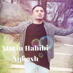 دانلود آهنگ جدید متین حبیبی  آغوش با کیفیت بالا