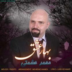 دانلود آهنگ جدید محمد حشمتی  بهار عشق با کیفیت بالا