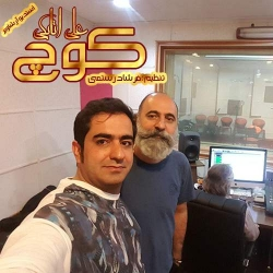 دانلود آهنگ جدید علی اتابکی  کوچ با کیفیت بالا