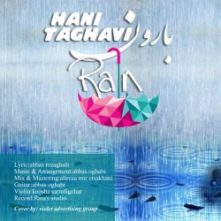 دانلود آهنگ جدید هانی تقوی  بارون با کیفیت بالا