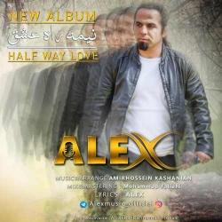 دانلود آهنگ جدید انلود آلبوم جدید الکس  نیمه راه عشق با کیفیت بالا