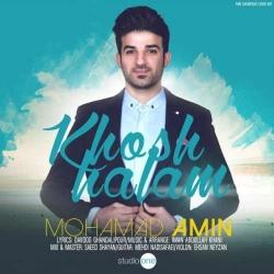 دانلود آهنگ جدید محمد امین  خوشحالم با کیفیت بالا