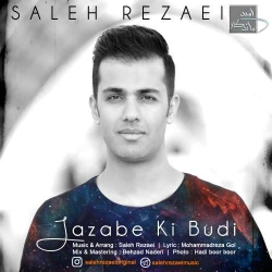 دانلود آهنگ جدید صالح رضایی  جذاب کی بودی با کیفیت بالا