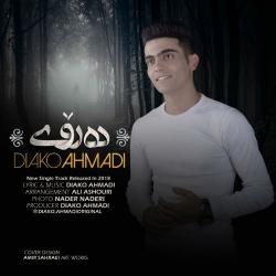دانلود آهنگ جدید دیاکو احمدی  ده روی با کیفیت بالا