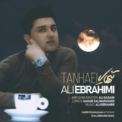 دانلود آهنگ جدید علی ابراهیمی  تنهایی با کیفیت بالا
