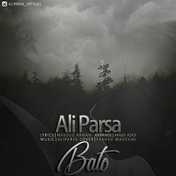 دانلود آهنگ جدید علی پارسا  با تو با کیفیت بالا