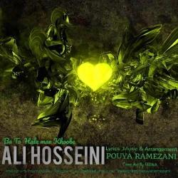 دانلود آهنگ جدید علی حسینی  با تو حال من خوبه با کیفیت بالا