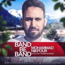 دانلود آهنگ جدید محمد نیکپور  بند به بند با کیفیت بالا