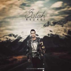 دانلود آهنگ جدید صالح رضایی  قرار آسمونی با کیفیت بالا