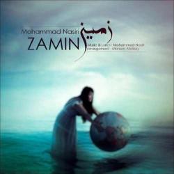 دانلود آهنگ جدید محمد نصیری  زمین با کیفیت بالا