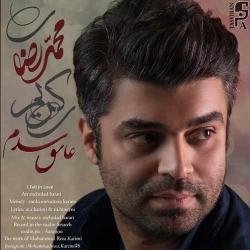 دانلود آهنگ جدید محمدرضا کریمی  عاشق شدم با کیفیت بالا