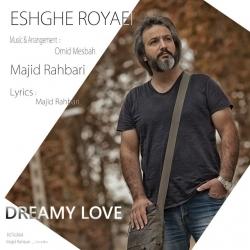 دانلود آهنگ جدید مجید رهبری  عشق رویایی با کیفیت بالا