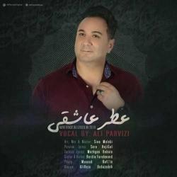 دانلود آهنگ جدید علی پرویزی  عطرِ عاشقی با کیفیت بالا